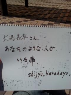 100602_1116~03.JPG
