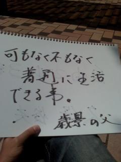 100602_1123~02.JPG