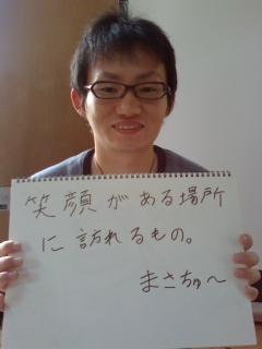 100606_0901~01.JPG