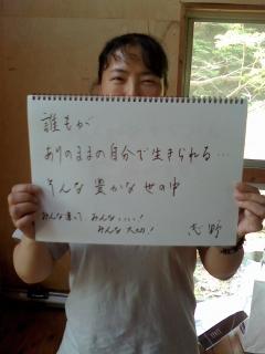 100606_1057~01.JPG