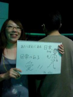 100606_2011~01.JPG