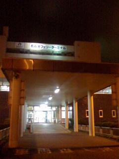 100611_0301~01.JPG