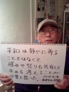 100614_2200~01.JPG