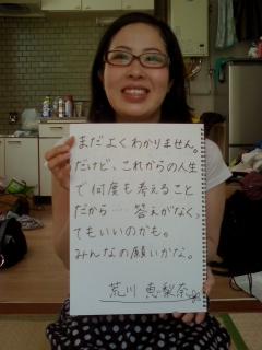 100615_1045~01.JPG